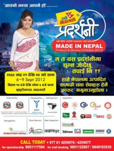 made_in_Nepal3